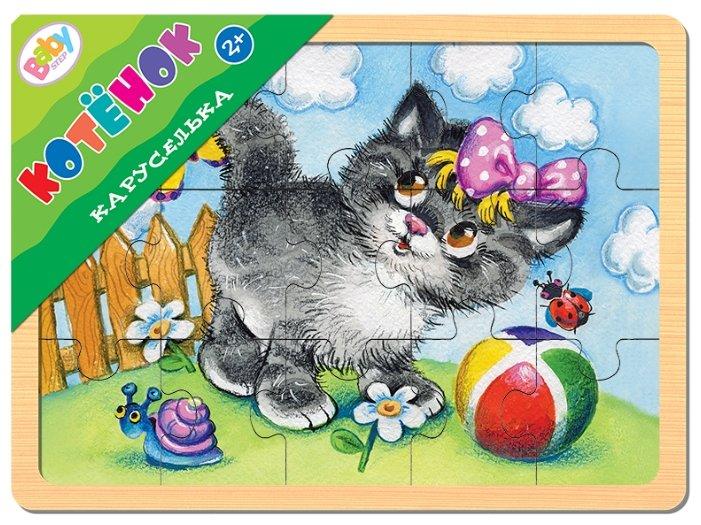 Рамка-вкладыш Step puzzle Каруселька Котёнок (89033), 15 дет.