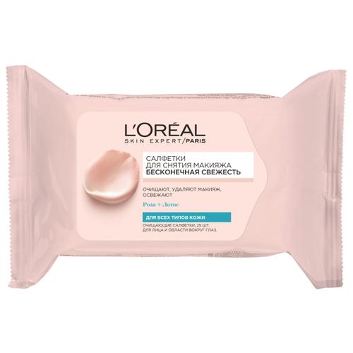 L'Oreal Paris очищающие салфетки для лица Бесконечная свежесть для всех типов кожи, 25 шт.