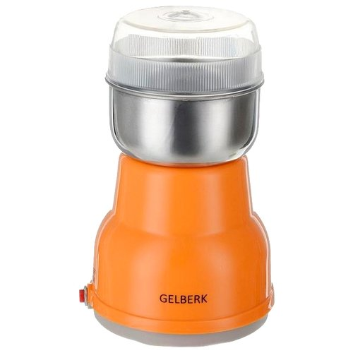 Кофемолка Gelberk GL-530 оранжевый