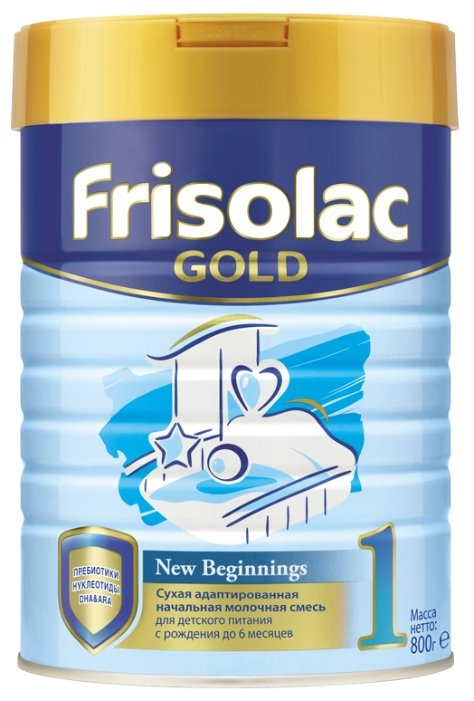Смесь Friso Frisolaс Gold 1 (с 0 до 6 месяцев) 800 г