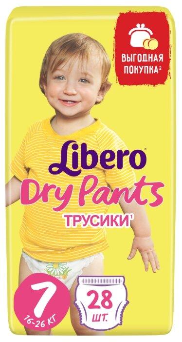 Купить Libero трусики Dry Pants 7 (16-26 кг) 28 шт. по низкой цене с доставкой из Яндекс.Маркета (бывший Беру)