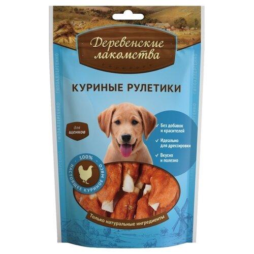 Лакомство для собак Деревенские лакомства для щенков Куриные рулетики, 90 г