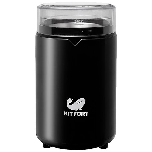 Кофемолка Kitfort КТ-1314 черный