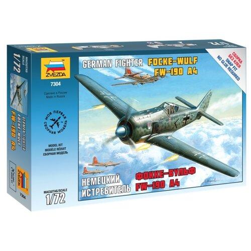 Купить Сборная модель ZVEZDA Немецкий истребитель Фокке-Вульф FW-190 A4 (7304) 1:72, Сборные модели