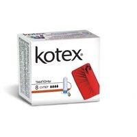 Тампоны Kotex Super