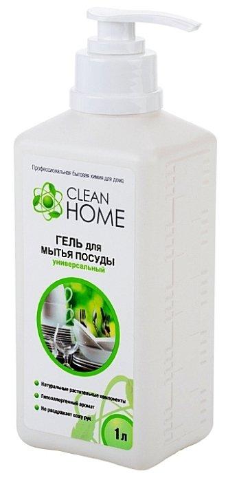 Clean Home Гель для мытья посуды универсальный