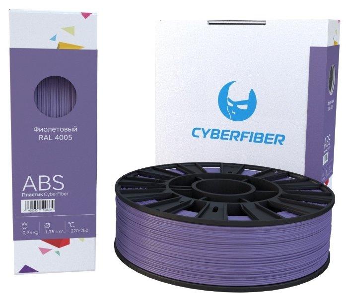 ABS пруток Cyberon 1.75 мм фиолетовый