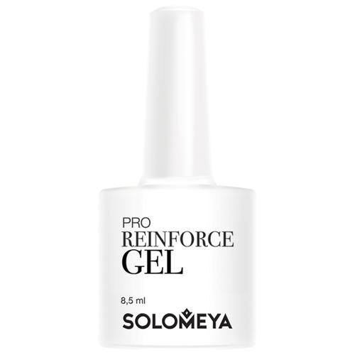 Профессиональный гель для укрепления ногтей Solomeya Reinforce Gel LED/UV 8.5 млЛечение и укрепление<br>