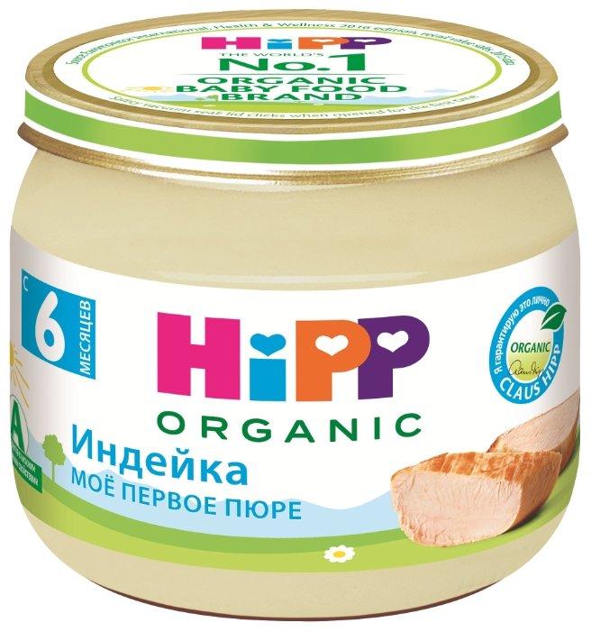 Пюре HiPP индейка (с 6 месяцев) 80 г, 1 шт