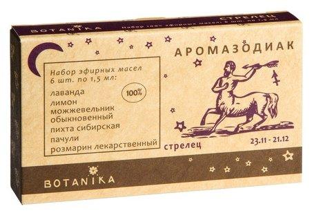 Botanika набор эфирных масел Аромазодиак Стрелец