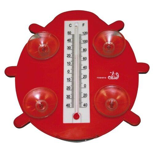 Термометр GARDEN SHOW Божья коровка красный in garden so naturally 187 марс
