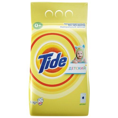 Стиральный порошок Tide Детский (автомат) пластиковый пакет 6 кг стиральный порошок умка детский мыльный пластиковый пакет 4 кг
