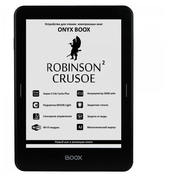ONYX Электронная книга ONYX BOOX Robinson Crusoe 2