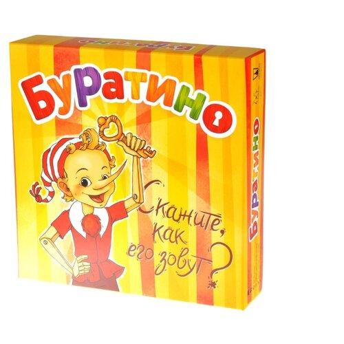 Купить Настольная игра Magellan Буратино MAG04086, Настольные игры