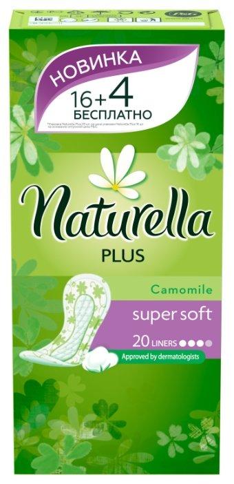 Naturella прокладки ежедневные Camomile Plus daily 20 шт.