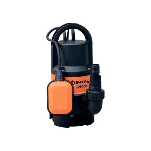 Дренажный насос ВИХРЬ ДН-350 (350 Вт)