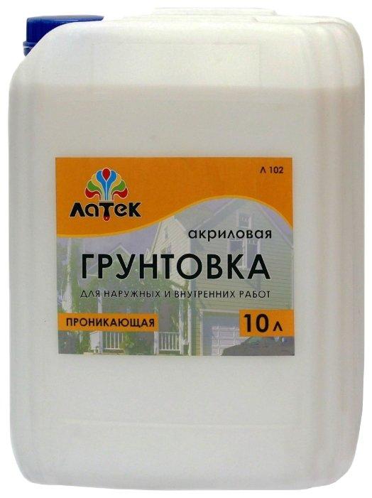 Грунтовка ЛАТЕК Л 102 для наружных и внутренних работ (10 л) — купить по выгодной цене на Яндекс.Маркете