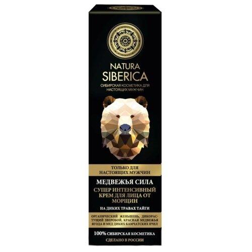 Natura Siberica Крем для лица от морщин супер интенсивный Медвежья сила 50 мл