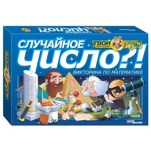 Набор настольных игр Step puzzle Случайное число?! (Твой кругозор)Настольные игры<br>