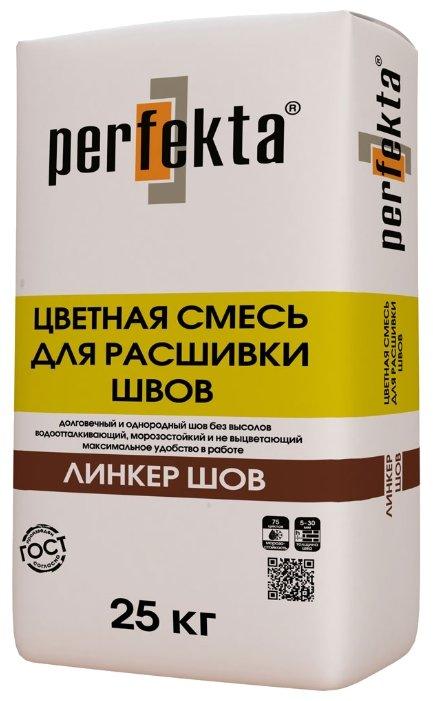 Затирка Perfekta Линкер Шов 25 кг