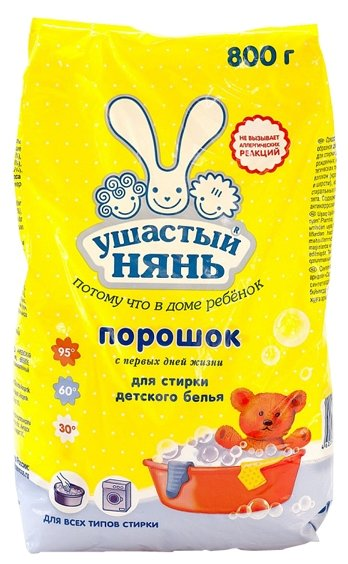 Стиральный порошок Ушастый Нянь Для стирки детского белья 0.8 кг пластиковый пакет