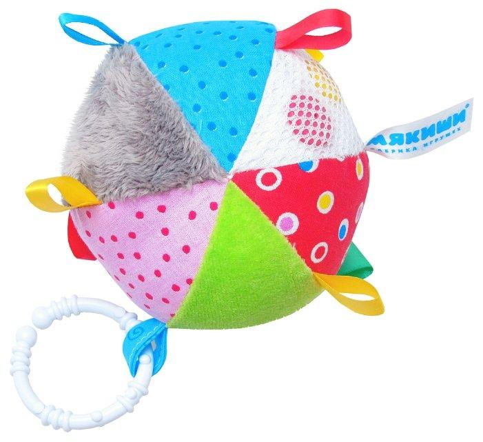 Подвесная игрушка Мякиши Мячик с петельками (263)