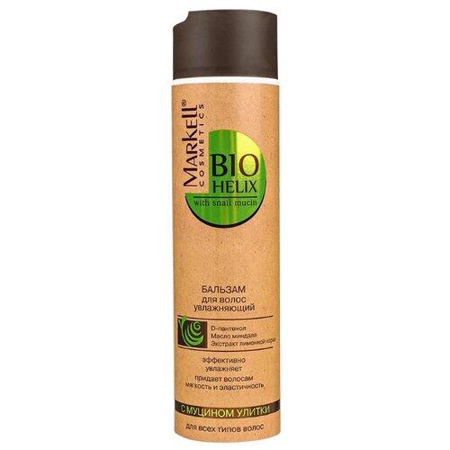 Купить Markell бальзам Bio-Helix увлажняющий с муцином улитки для всех типов волос, 250 мл