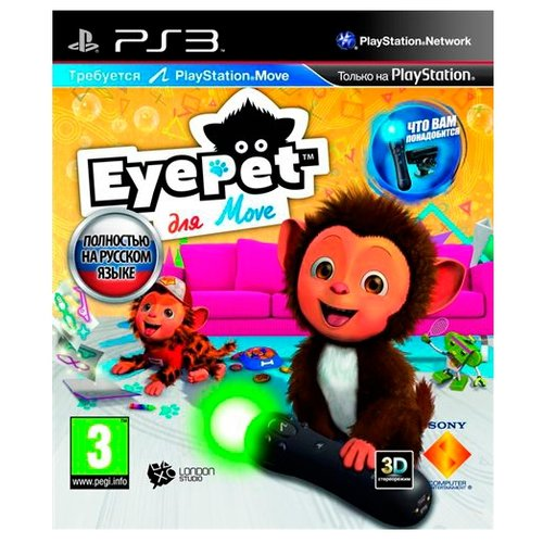 Игра для PlayStation 3 EyePet: Move Edition