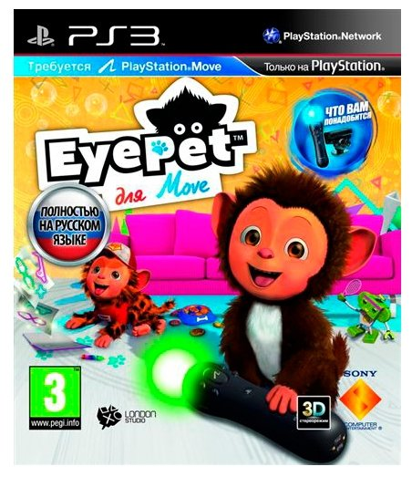 Sony EyePet: Move Edition