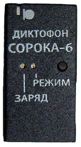 Сорока Диктофон Сорока 06