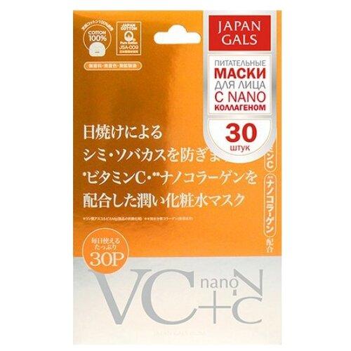Japan Gals маска Витамин С + Нано-коллаген, 30 шт.