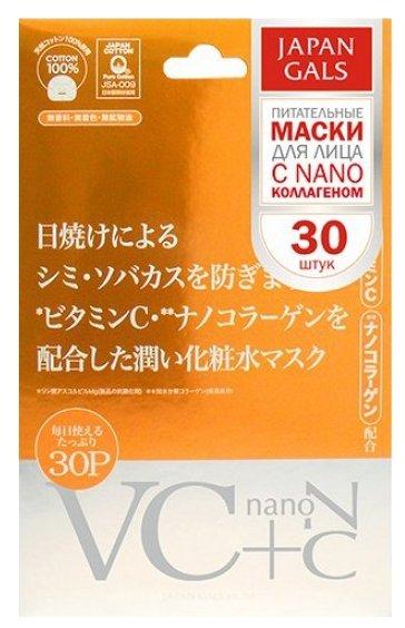 Japan Gals маска Витамин С + Нано коллаген