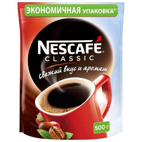 Кофе растворимый Nescafe Classic гранулированный, пакет, 500 г