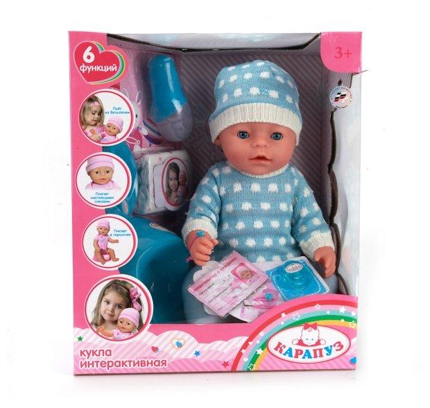 Интерактивная кукла Карапуз Пупс 40 см BL009A-RU