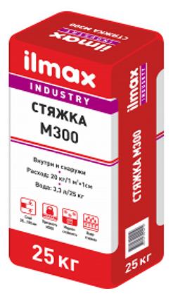 Базовая смесь Ilmax М300