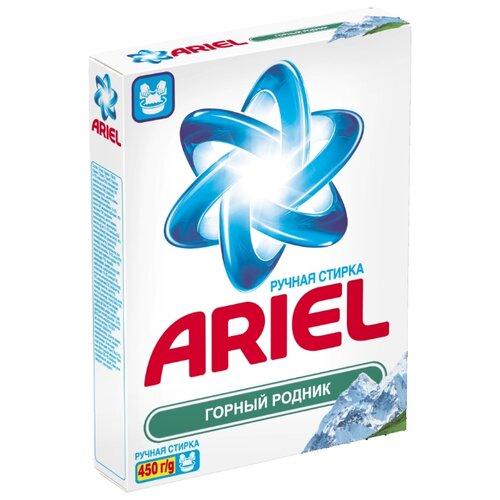 Стиральный порошок Ariel Горный родник (ручная стирка) картонная пачка 0.45 кг