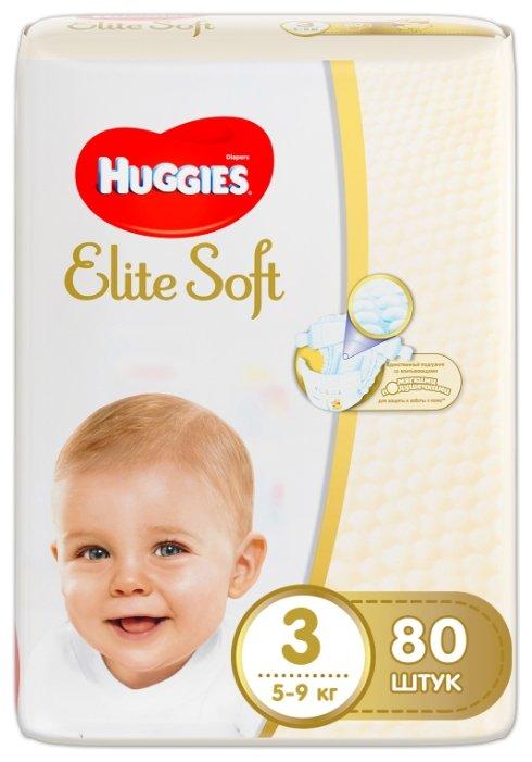 Huggies подгузники Elite Soft 3 (5-9 кг) 80 шт.