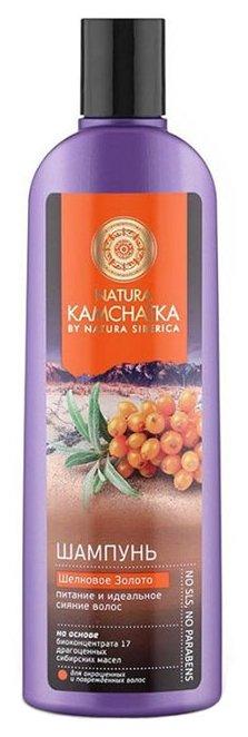 Natura Siberica шампунь Kamchatka Шелковое золото питание и идеальное сияние волос