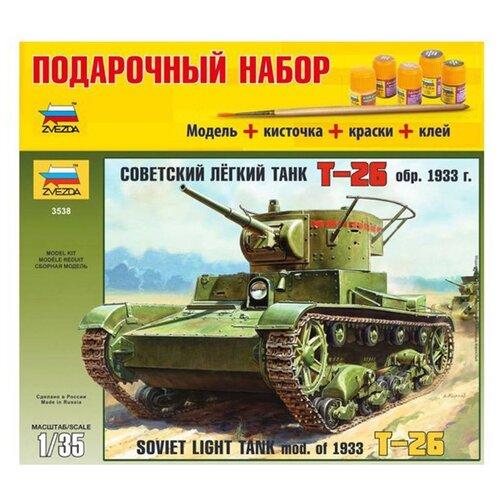 Сборная модель ZVEZDA Советский легкий танк Т-26 (обр. 1933 г.) (3538PN) 1:35 сборная модель zvezda советский средний танк т 34 76 обр 1942 г 3535pn 1 35