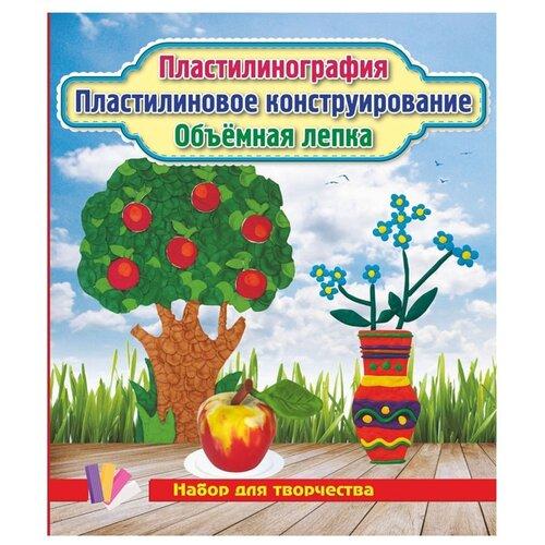 Купить Пластилин Учитель Пластилинография Пластилиновое конструирование Объёмная лепка Незабудки, яблоня, яблоко, Пластилин и масса для лепки