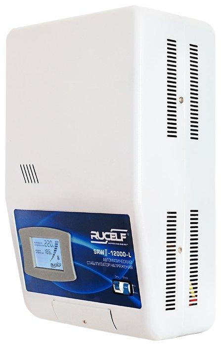 Стабилизатор напряжения однофазный RUCELF SRWII-12000-L (10 кВт)