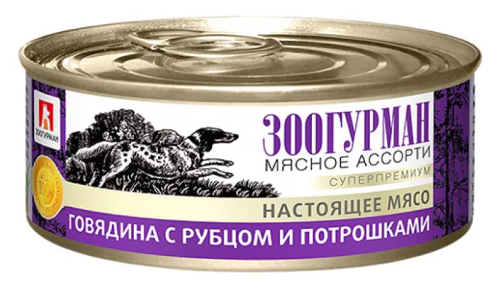 Корм для собак Зоогурман Мясное ассорти для собак Говядина с рубцом и потрошками