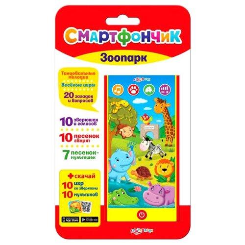 Интерактивная развивающая игрушка Азбукварик Смартфончик Зоопарк желтый/красный смартфончик азбукварик говорящая зооазбука 454 6