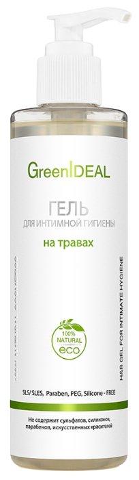 GreenIdeal Гель для интимной гигиены на травах, 240 мл