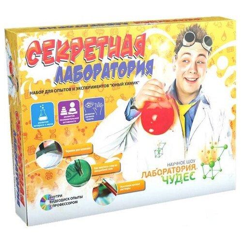 Набор Инновации для детей Секретная лабораторияНаборы для исследований<br>