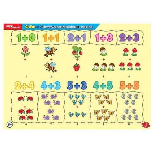 Купить Рамка-вкладыш Step puzzle Счёт (80448), 10 дет., Пазлы