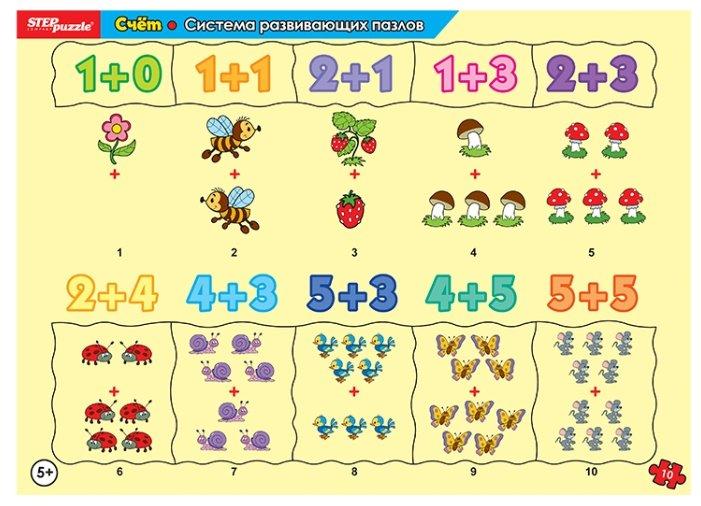 Рамка-вкладыш Step puzzle Счёт (80448), 10 дет.