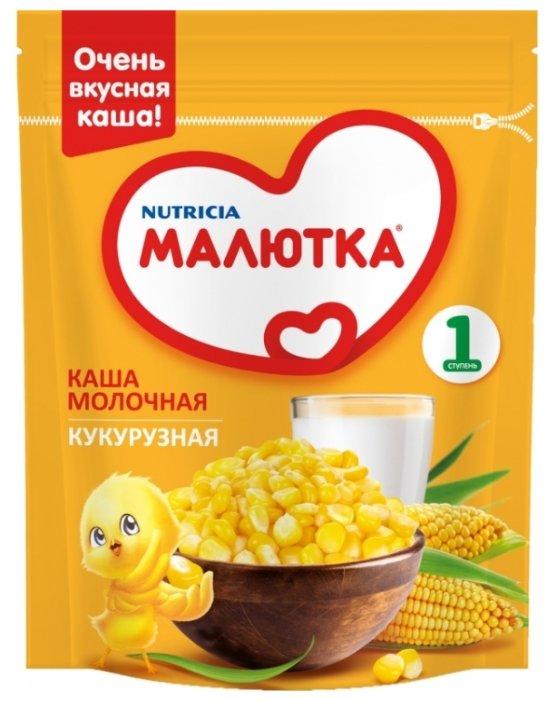 Каша Малютка (Nutricia) молочная кукурузная (с 5 месяцев) 220 г