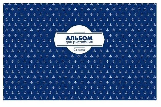 Альбом для рисования Феникс Фактура на синем 44709 29.7 х 21 см (A4), 120 г/м², 24 л.