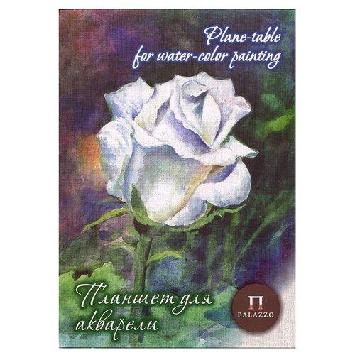 Купить Планшет для акварели Лилия Холдинг Палаццо Белая роза 29.7 х 21 см (A4), 260 г/м², 20 л., Альбомы для рисования